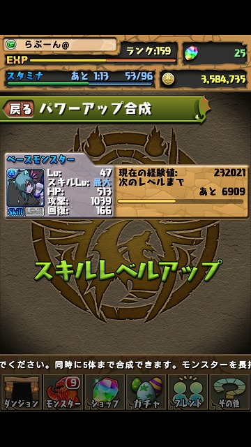 2012120903.jpg