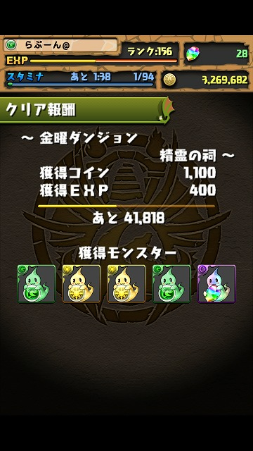 misu2.jpg