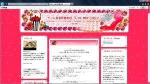 20120401えむぴブログスクショ