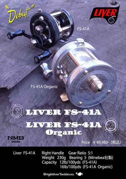 14_1_FS-41A.jpg