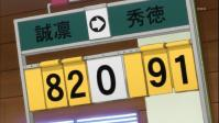 22Q三敗
