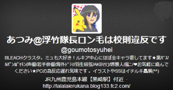 20121221t.png