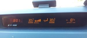 130116朝の気温