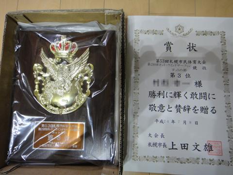 20120708-4.jpg