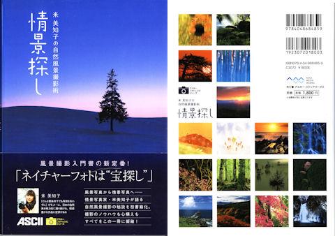 20121019-1.jpg