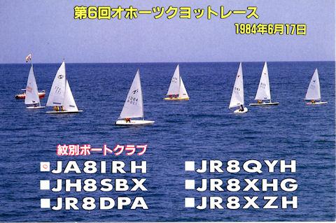 20121115-4.jpg