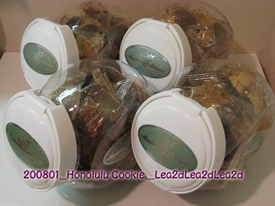 2008年1月 Honolulu Cookie