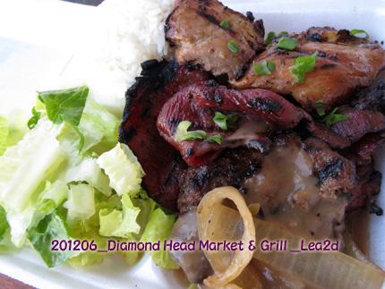 2012年6月 Diamond Head Market & Grill-Grilled Ahi Steak & Mix Plate