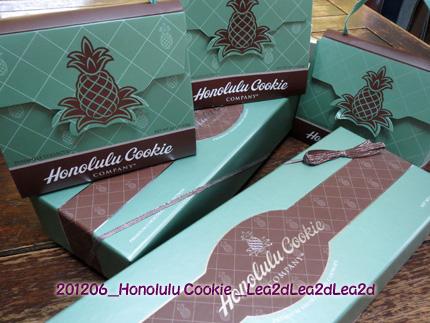 2012年6月 ホノルル空港で買う Honolulu Cookie