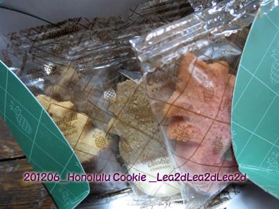 2012年6月 Honolulu Cookie