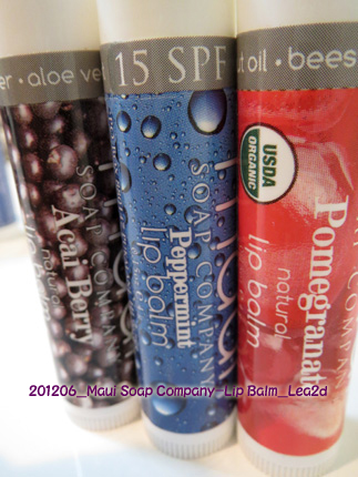 2012年6月 Maui Soap Company-Lip Balm