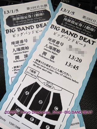 2013年1月 Tokyo Disney SEA_SHOW-BIG BAND BEAT