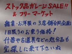 DSC00290_20121121143730.jpg