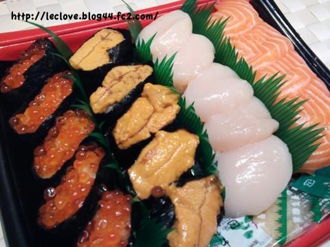 コストコのお寿司。高級ネタ版