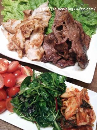 豚肉と牛肉の焼き肉葉っバ包み