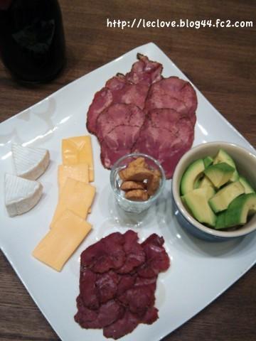 牛タンスモーク、チーズ、アボカドなど