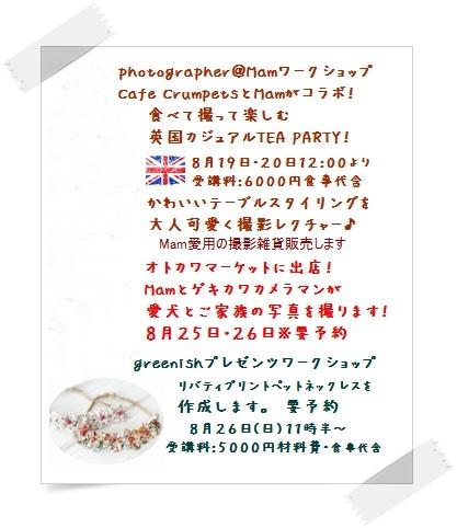 hagaki1_20120714101300.jpg