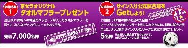 murasaki_eve09.jpg