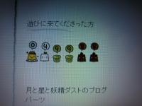 20141103_2078.jpg