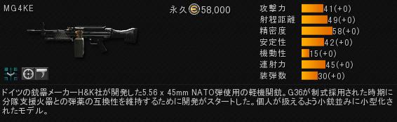 MG4_Status.png