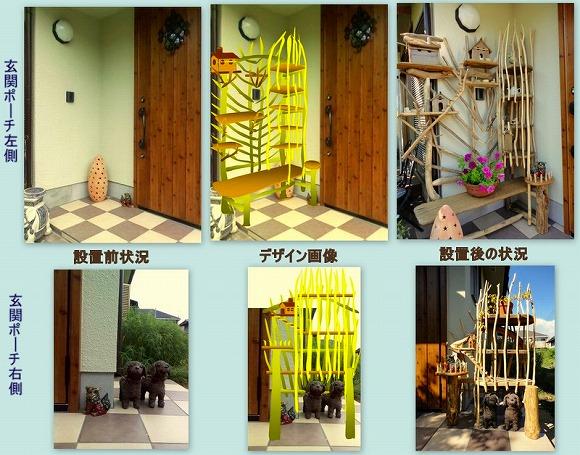 玄関ポーチ用流木飾り棚