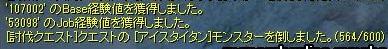 ross_sc031.jpg