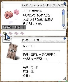 ross_sc038.jpg