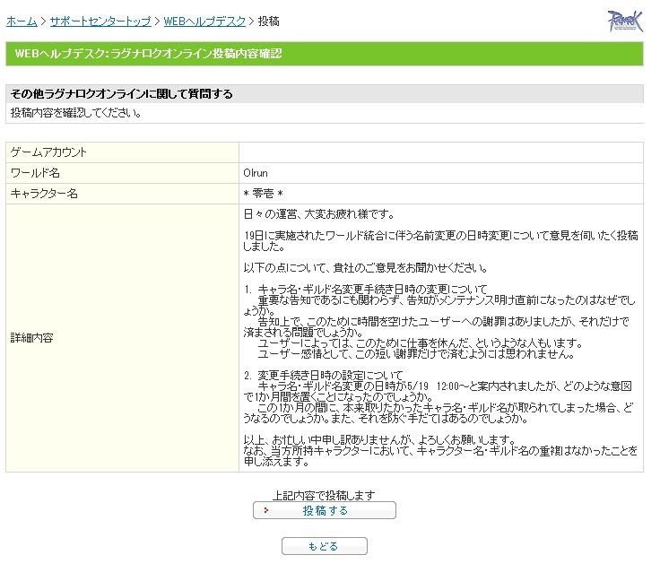 ross_x002.jpg