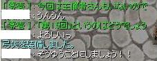 ross_ztoa007.jpg