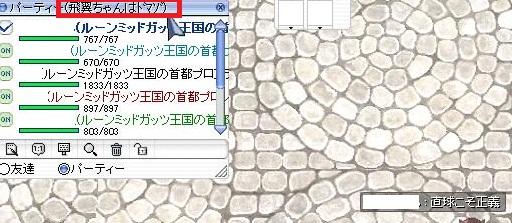 ross_ztoa027.jpg