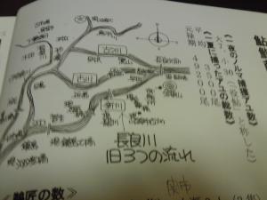 鮎鮨街道資料2