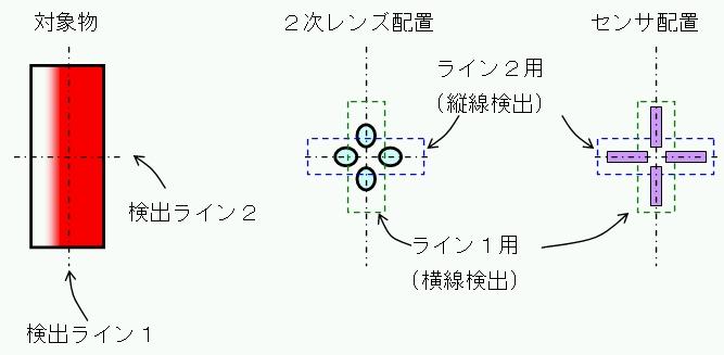 20140126z5.jpg