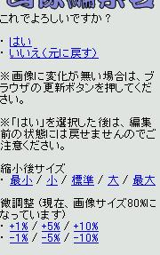 2012y11m12d_183940906.png