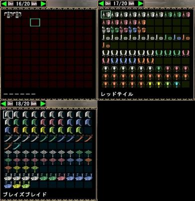 box 16-18