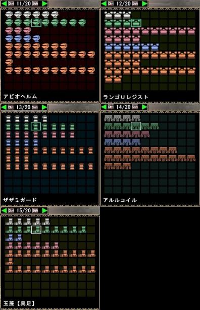 box 11-15