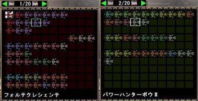 box 1-2