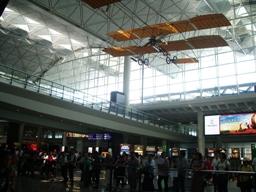 HongKong Intl airport
