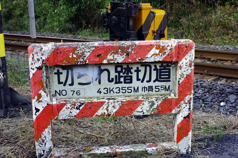 20121208_02.jpg