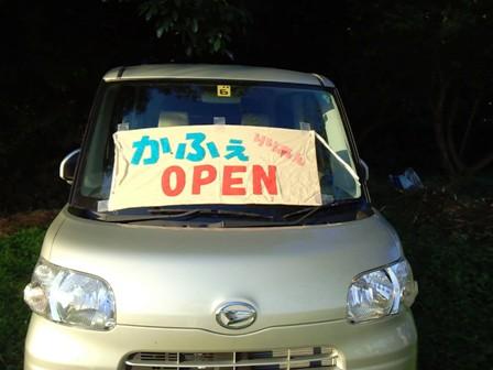 20121025_11.jpg