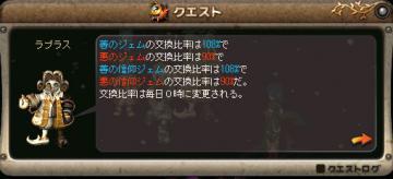 AS2012121604104200.jpg