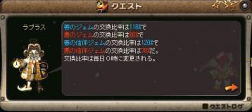AS2012121701044807.jpg