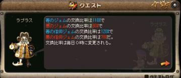 AS2012121802530900.jpg