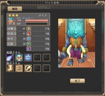 snapshot_20120429_024059.jpg