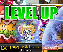 194echion.png