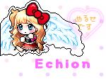 echionキャラ