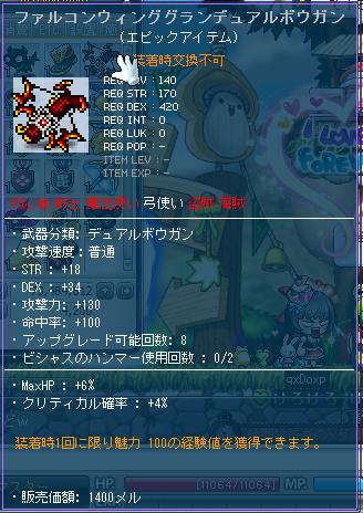 えぴっくop2