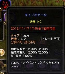 DN 2012-10-18 21-19-01 Thu