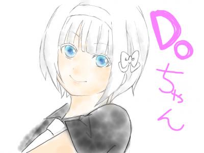 dotyan2.png
