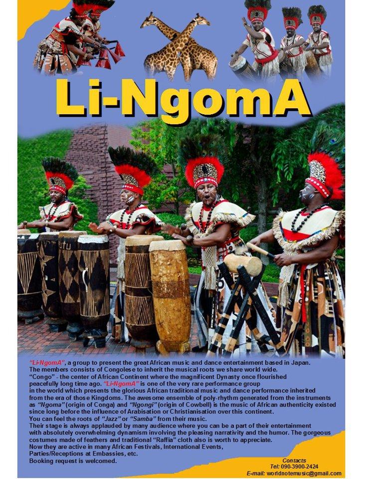 Li-NgomA_flyer_eng_text_copyright_lingoma-office_090-3900-2424.jpg