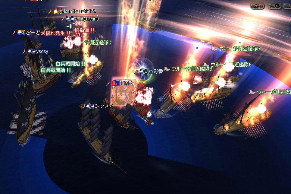 20120825223604_与_ウルージ側近艦隊A_2
